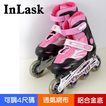 英萊斯克鋁底座伸縮溜冰鞋 (黑/粉紅)