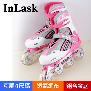 英萊斯克鋁底座伸縮溜冰鞋-(白/粉紅/銀)