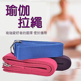拉力帶 拉力繩 有氧瑜伽伸展帶 瑜珈繩 健身拉伸輔助用品