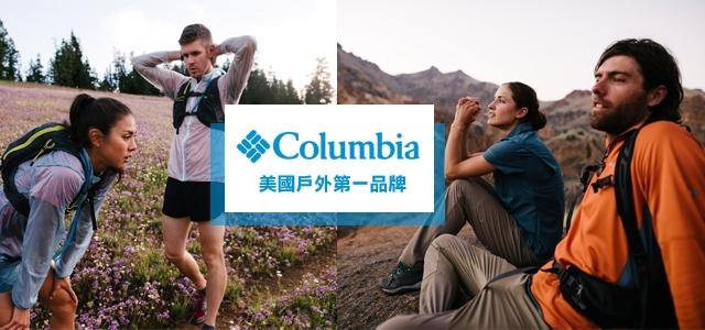 โคลัมเบียโคลัมเบียรุ่นหญิง -UPF50 กางเกงแถวอย่างรวดเร็ว - UAR80130DY สีเทาเข้ม