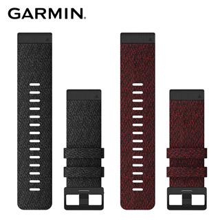 GARMIN QUICKFIT 26mm 尼龍錶帶