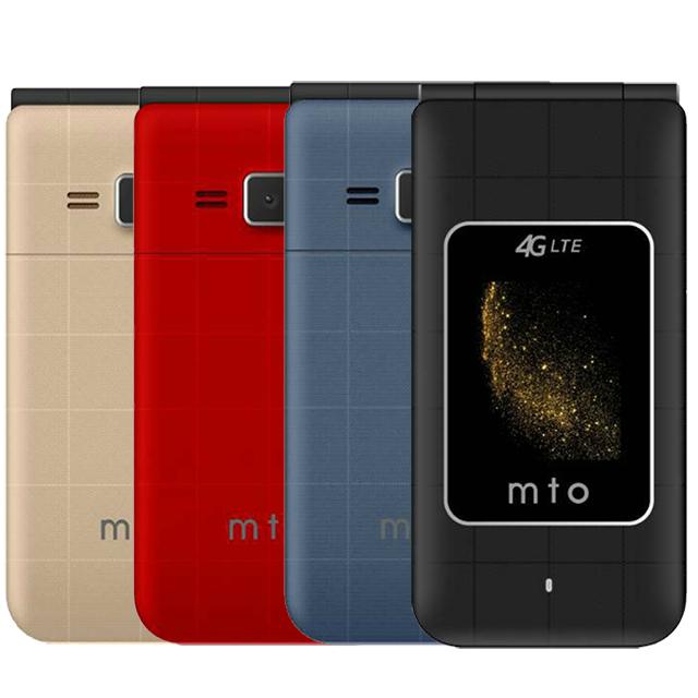 MTO M18 Plus 4G雙卡雙待親情定位老人智慧型折疊手機
