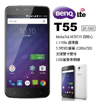 BenQ T55(2G/16G)白