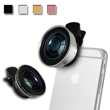 0.45X超廣角/微距手機鏡頭