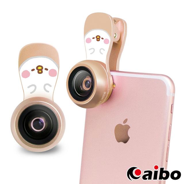 【卡娜赫拉】 廣角/微距 2合1手機特效鏡頭組-P助
