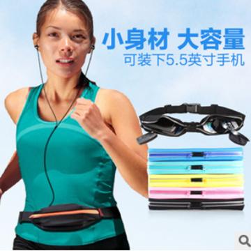 多功能運動旅行手機隨身防水腰包(天空藍)