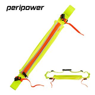 peripower 多用途運動腰包(可掛號碼牌與能量包)