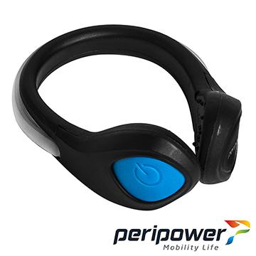 peripower 夜行者系列 LED 發光鞋環