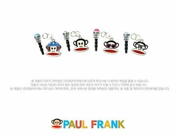 PAUL FRANK 大嘴猴 韓國限定 水鑽吊飾 防塵塞 耳機塞