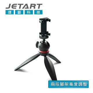 【JETART 捷藝科技】專業手機自拍腳架 STA200