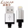LUXA2 MFi蘋果認證高效能鋁製充電線2入組(金色)