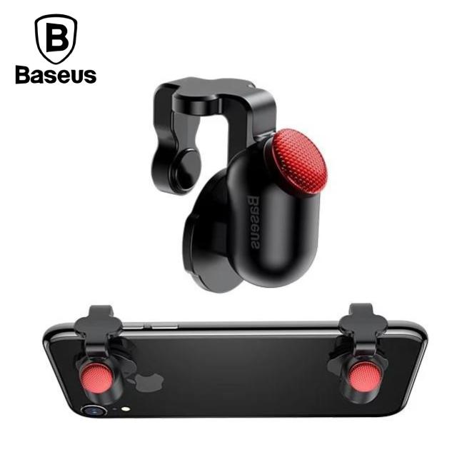 【BASEUS】倍思 紅點吃雞按鍵 (遊戲手把)-黑色