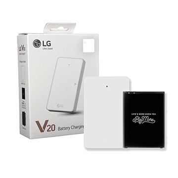 LG V20原廠電池座充組