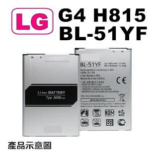 G4 BL-51YF 專用電池 LG G4 H815 適用手機電池/專用電池 3000mAh