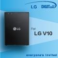 V10 BL-45B1F 全新電池 LG 樂金 V10 H962 適用 手機專用電池
