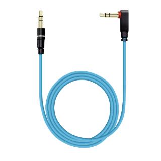 超質感 3.5mm 音頻線 音源線 1.3M - 藍