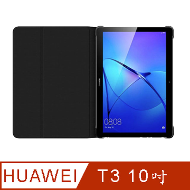 【原廠公司貨】HUAWEI華為 MediaPad T3 10吋原廠翻蓋書本式皮套