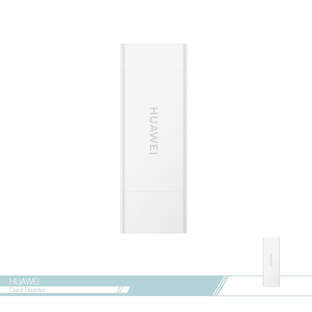 Huawei華為 原廠二合一讀卡機【全新盒裝】支援Micro SD/ NM記憶卡
