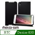 Metal-Slim HTC Desire 830原廠皮料PC可站立皮套