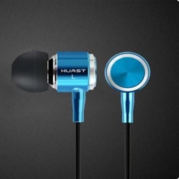 路跑小物 HST-22 金屬MP3耳機 耳塞式 重低音 手機 電腦 MP3通用 iphone