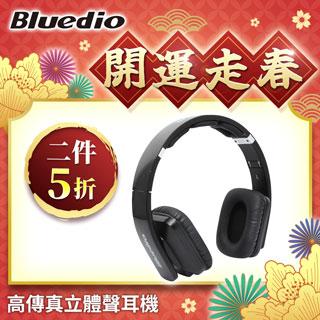 Bluedio (R2-WH)高傳真立體聲耳機