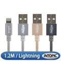 INTOPIC 廣鼎-MFI Lightning 鋁合金傳輸線 CB-IUA-01
