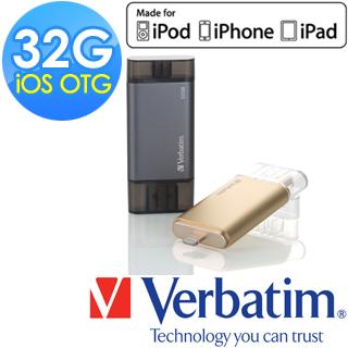 Verbatim 威寶 32GB LIGHTNING OTG 256位加密碼保護雙介面隨身碟 金