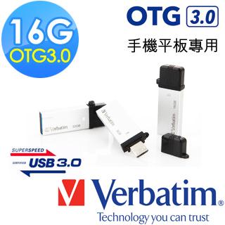 Verbatim 威寶 16G OTG 3.0 手機平板行動裝備隨身碟 (Tiny Series)