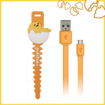 gudetama蛋黃哥 數位傳輸充電線 USB2.0-悠哉橘 (GU-CB01O)
