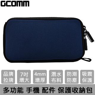 GCOMM 多功能 行動電源 手機 配件 增厚保護收納包 藏青藍
