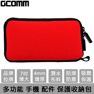 GCOMM 多功能 行動電源 手機 配件 增厚保護收納包 珊瑚紅