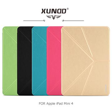 XUNDD 訊迪 Apple iPad mini 4 with Retina 哈密瓜可立皮套
