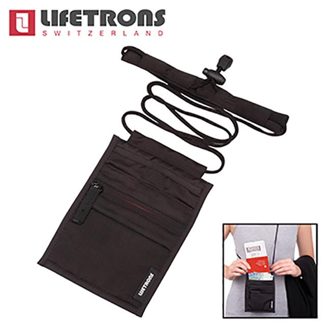 Lifetrons 掛頸式旅行手機證件袋