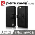 [ iPhone6/6S Plus ] Pierre Cardin法國皮爾卡登5.5吋多層卡袋真皮手機套 黑色