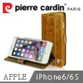 [ iPhone6/6s ] Pierre Cardin法國皮爾卡登4.7吋側翻式卡袋舌扣款手機套/保護套/皮套 棕色