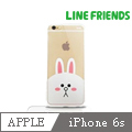LINE FRIENDS iPhone 6 / iPhone 6s 保護殼-兔兔