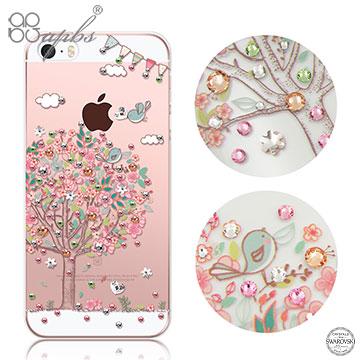 apbs APPLE iPhone 5/5s/SE 施華洛世奇彩鑽手機殼-相愛