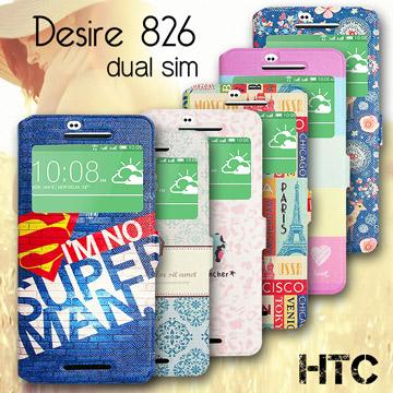 VXTRA HTC Desire 826/826W dual sim 藝術彩繪視窗皮套