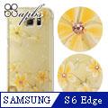 apbs Samsung Galaxy S6 Edge 施華洛世奇彩鑽保護殼-小茉莉系列