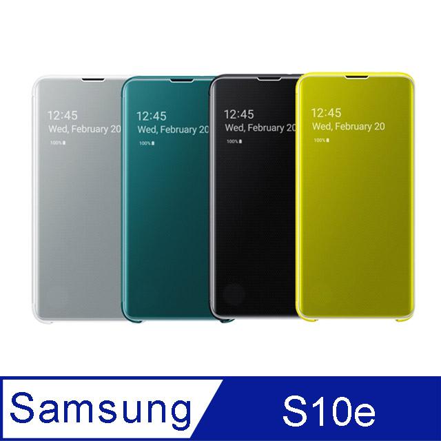 Samsung三星 原廠Galaxy S10e G970專用 全透視感應皮套【公司貨】Clear View