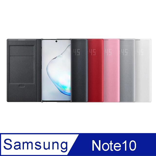 【福利品】SAMSUNG Galaxy Note10 原廠LED皮革翻頁式皮套【黑】