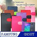MONIA SAMSUNG Galaxy ALPHA / G850Y 專利鏡頭防撞 防潑水皮套