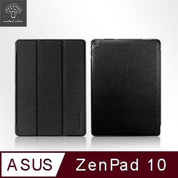 Metal-Slim ASUS ZenPad 10 Z301ML/Z301MFL 高仿小牛皮三折立架式皮套