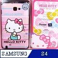 Hello kitty 凱蒂貓 硬殼手機套(線條款)│Galaxy S4