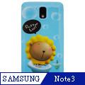 Aztec 奶油獅 Samsung Note 3 矽膠軟手機殼