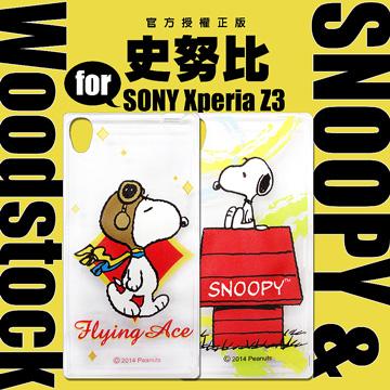 史努比 SNOOPY 授權正版 SONY Xperia Z3 D6653 透明軟式保護套 手機殼(自由款)