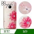 apbs HTC One M9 施華洛世奇彩鑽保護殼-仙人掌系列