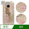 apbs HTC One M9 施華洛世奇彩鑽保護殼-櫻花系列