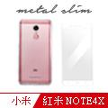 Metal-Slim 紅米Note 4X 時尚超薄TPU透明軟殼+滿版玻璃貼