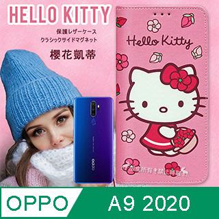 三麗鷗授權 Hello Kitty OPPO A9 2020 櫻花吊繩款彩繪側掀皮套